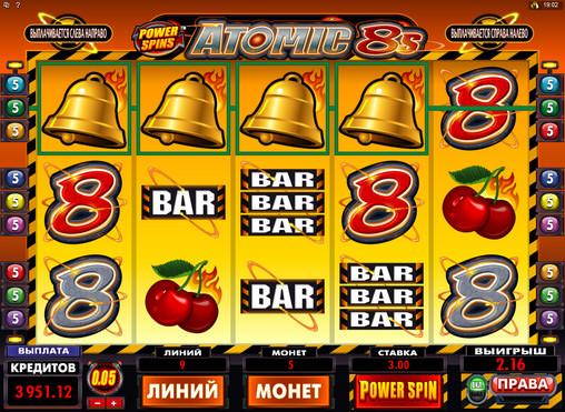 Игровые автоматы восьмерки французская оральная рулетка
