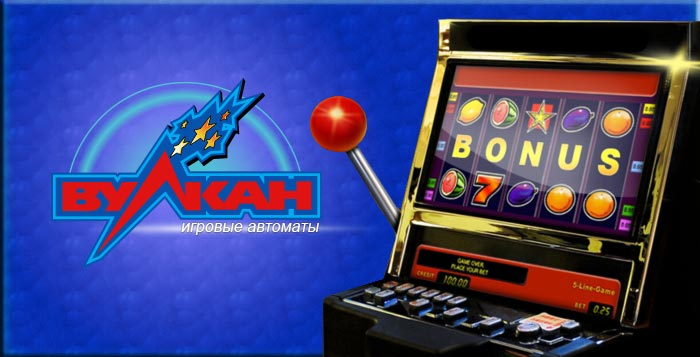 Вулканн игровые автоматы десткие игровые автоматы взять в аренду