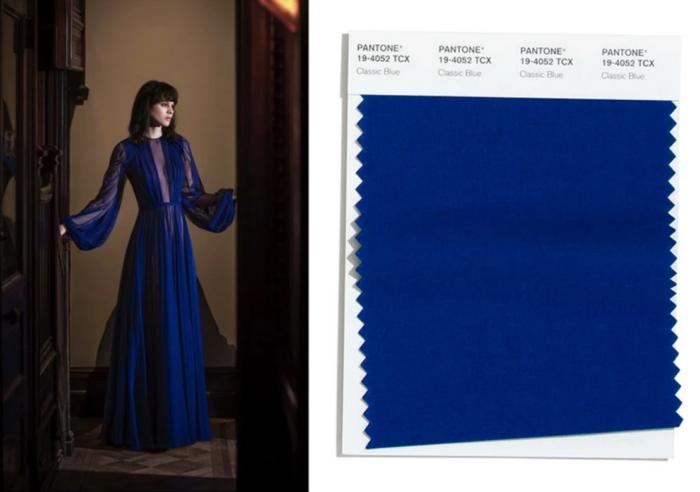 класичний синій Reem Acra, Pantone