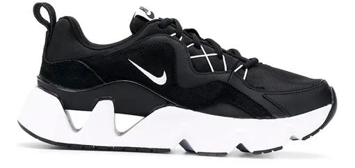 Nike RYZ