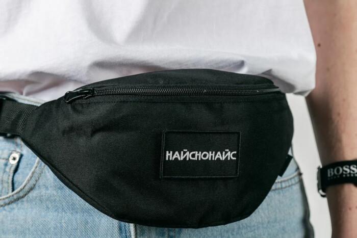 поясні сумки